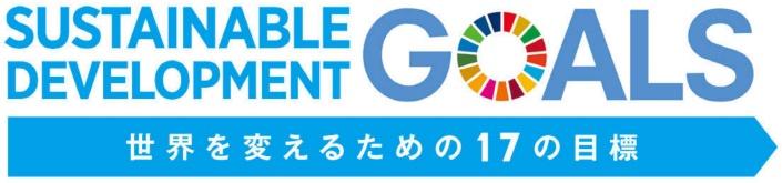 GOALSロゴ